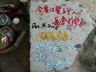 1205-isi-Nagakura.jpg