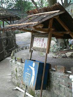 1209-gomiyane-1.jpg