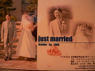 1215-marry-card.jpg