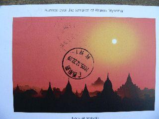1222-myanma-Card1.jpg