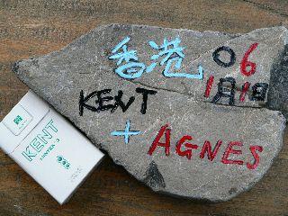 1230-isi-Kent-.jpg
