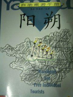 Book-0525Tea.jpg