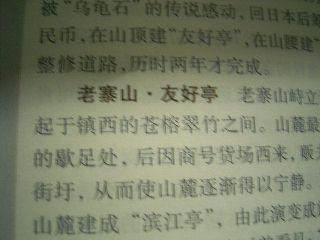 Book-0525Teanaka-1.jpg