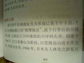 Book-0525Teanaka-3.jpg
