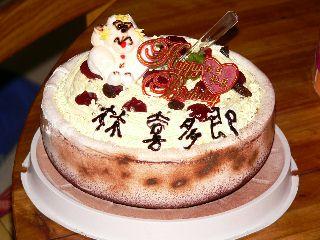 Cake-ok.jpg