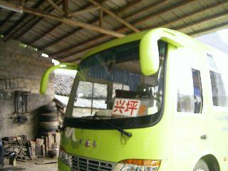 New-bus.jpg