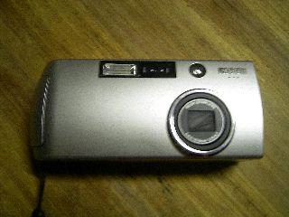 RICOHkamera.jpg