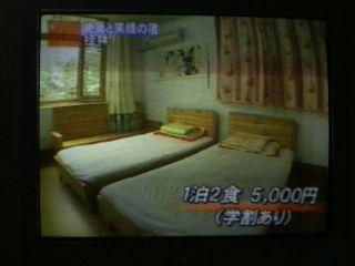 TV-asahi-5000en.jpg