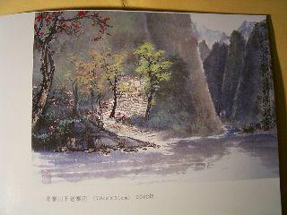 Taiwan-Humin-E-2.jpg