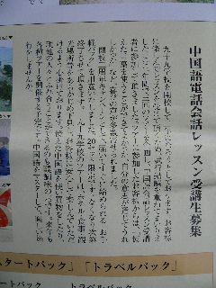 0106-99-bosyuu-9.jpg