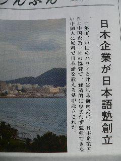 0106-99-kigyou5-12.jpg