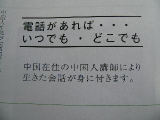 0106-99denwa-14.jpg