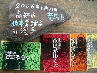 0112-isi-Sakamoto4.jpg