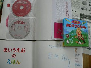 0114-Akai-Book-1.jpg