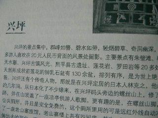 0114-book-syoukai-1.jpg