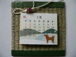 0122-karenda-mini-.jpg