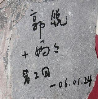 0125-Guo-isi-9.jpg