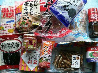 0202-Food-omiyage-.jpg