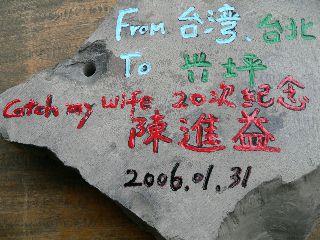 0202-isi-Taiwan-Chen.jpg