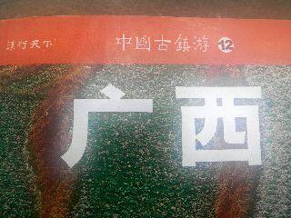 0213-Hyousi-GaidoBook-4.jpg