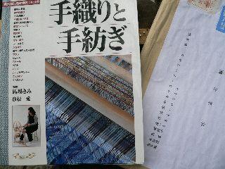 0216-Book-hata-2.jpg