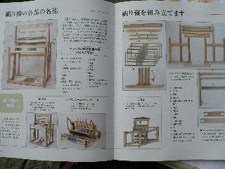 0216-Hon-naibu-hata-3.jpg