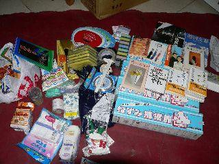 0218-Takahasi-nezumi-hon-1.jpg