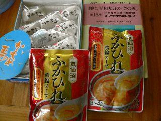 0227-Kisenuma-.jpg