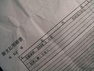 0325-Bungei400.jpg