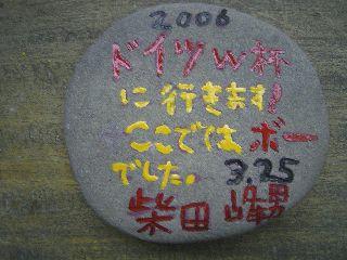 0325-Doitu-isi-.jpg