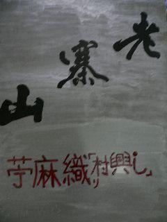 0412-Choma-8.jpg