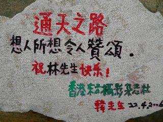 0423-isi-Han-.jpg