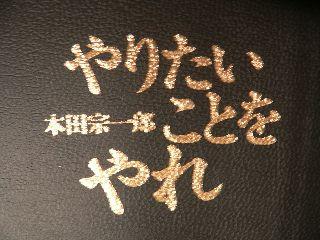 0427-Honda-Book3.jpg