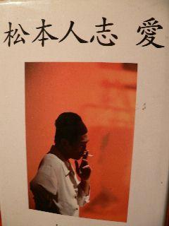 0427-Matumoto-Book3.jpg