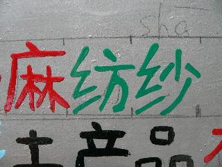 0429-Saori-007.jpg