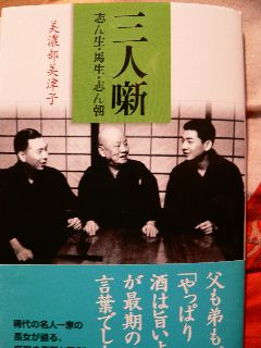 0429-hyousi-Tyuugisi-book.jpg