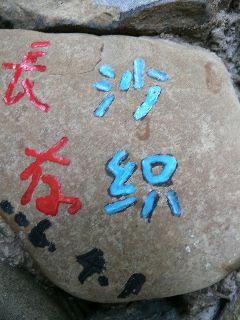 0429-isi-Saori-.jpg