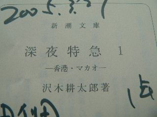 0502-Book-1.jpg
