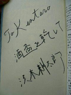 0502-Book-sagin-1.jpg