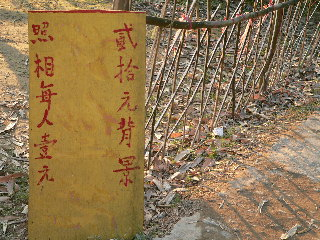 0503-1gen-kankou-1.jpg