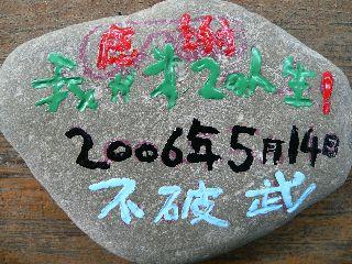 0515-Huwa-isi-.jpg