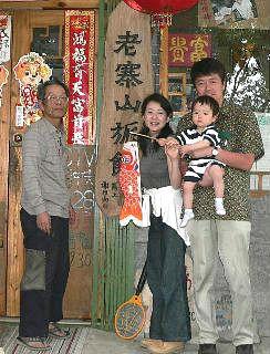 0519-Yamagisawa-genkan.jpg