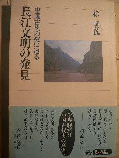 0617-bunmei-book-1.jpg
