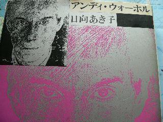 0628-book-AndyWo.jpg