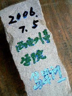 0706-isi-Xian-.jpg