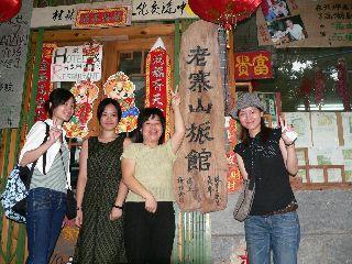 0709-HongKong-kara.jpg