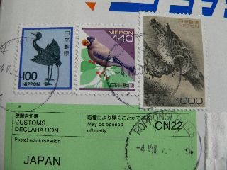 0809-stamp-kotobaAsobi--1.jpg