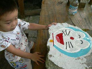 0816-namida-Doraemon-4.jpg