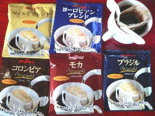 0831-Coffee-5.jpg