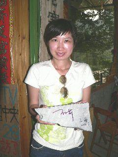0903-isi-Shanghai-.jpg